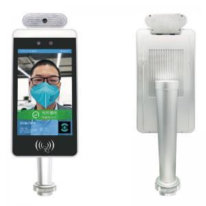 Best 8 Inch Android 7.1 Face Recognition Temperature Measurement 50cm Camera Focus wholesale