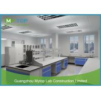 Buy cheap Professional Biology Modern Laboratory Furniture , Mobile Laboratory Bench from wholesalers
