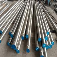 Best High Toughness good hardenability Alloy Engineering Steel Round Bar  SAE4140 / SCM440 / EN19 / 40CrMo wholesale