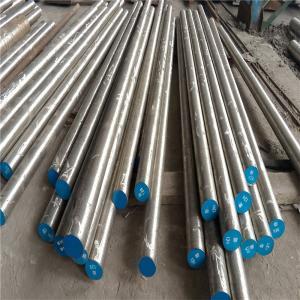 Best SAE4140 / SCM440 / EN19 / 40CrMo Precision Round Bar For Bending Machine Mould wholesale