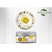 Best 50g Chamomile Face Cream For Sensitive Skin , Skin Lightening Cream For Dark Skin wholesale