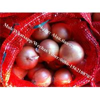 Buy cheap Chinese Fresh Yellow Onion For Sell (5-7cm,Mesh bag Packaging) from wholesalers