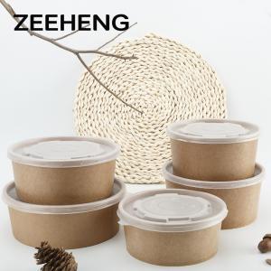 China 8oz 12oz 16oz Factory directly sale food kraft paper bowl for take away on sale
