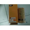 Buy cheap Carter 330C 330D 336D 345D 349D Excavator Air Filter 1R-0750 from wholesalers