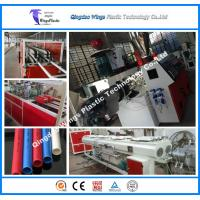 Best Conduit / Threading Plastic Pipe Making Machine , Two Pipes Together wholesale
