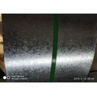 Best Normal Spangle Oiled JIS Hot Dipped Galvanized Steel Coils wholesale