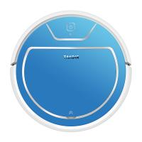 Best Mini 2000Pa Smart Robot Vacuum Cleaner Home Clean With 2600mAH Battery wholesale