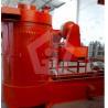 Buy cheap Barley washing machine from wholesalers
