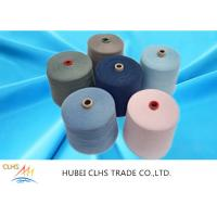 China Raw White Dope Dyed Polyester Yarn Paper Or Plastic Cone Abrasion Resistance on sale