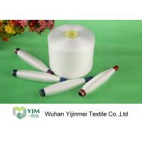 Buy cheap Undyed 40s/2 100 Polyester Spun Yarn , Polyester Sewing Yarn High Tenacity from wholesalers