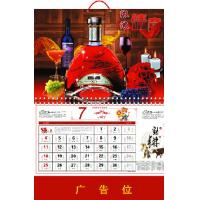 Best PET PP Material Cheap diy photo promotional 3D Lenticular calendars made in China wholesale