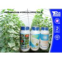 Best Propamocarb Hydrochloride 72% Sl Fungicide For Plants , CAS NO 25606-41-1 wholesale