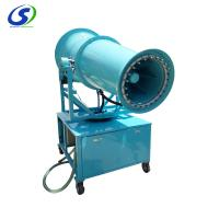 Best Wide coverage security dust suppression 80 meters fog cannon device wholesale