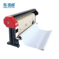 China 1 . 8m Large Format Inkjet Printer Automatic Type 220 * 40 * 50Cm 84Kg on sale