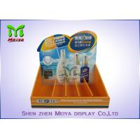 Best Supermarket eye catching advertising cardboard makeup counter display ,suncream counter display wholesale