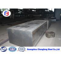 Buy cheap P20 / B30PH Forged Steel Block Corrosion Resistance Plastic Mold Steel from wholesalers