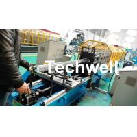 Best Chain Of Transmission Hat Channel Roll Forming Machine / Furring Channel Roll Forming Machine With 18 Forming Stations wholesale