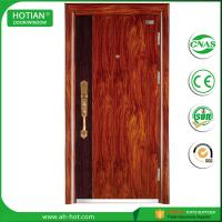 Best Hot Sale Exterior Metal Door Steel Security Door with Low Price wholesale