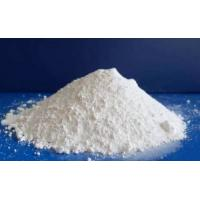 Best Testosterone Undecanoate Powder Cas 5949-44-0 Natural And  Healthy Purity 99% wholesale