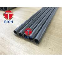 Buy cheap EN10216-1 DIN17175 St35 St45 St52 E215 E235 E355 Carbon Steel and Alloy Steel from wholesalers