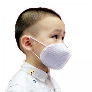 Best Anti Pollution Kids Disposable Mask , CE Certification Child Face Mask Disposable wholesale