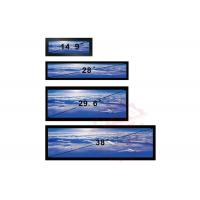 China 38 Inch Stretched Lcd Display 16/4 1920x1080P FHD Ultra Wide Android Os 700 Nits Hdmi VGA on sale
