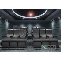 Best Professional 4D Movie Theater With Many Effects , Electric Motion Chair Seat wholesale