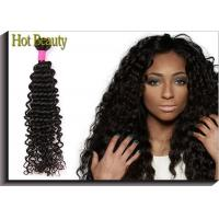 Best Natural 360 Frontal Wig , 10 Inch - 32 Inch Brazilian Remy Human Hair wholesale