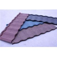 Best Stone Coated Roofing Tiles wholesale