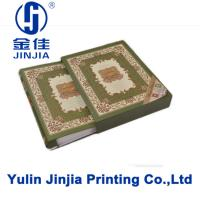 Best supply most paper products  case bound  ardcover book wholesale