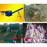 Best Hot Selling Waste Cloth Crusher wholesale