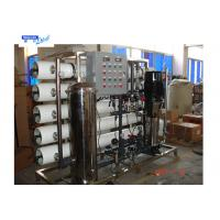 Cheap Industrial Reverse Osmosis water Purification plant with Ozone generator for sale