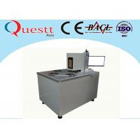 Quality Automatic Optical Fiber Laser Marking Machine For Saw Blade Etching , Jig Customized wholesale