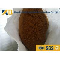 Best 8% Moisture Dried Fish Powder Fresh Raw Material Improve Animals Growth Faster wholesale