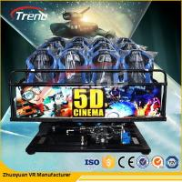 China Children Entertainment Equipment Mobile 5D Cinema With Special Effects 220 V on sale