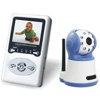 """Best 2.4g Digital Baby Monitor With 2.4"""" LCD & Night Vision Camera (NEI-RC823+CM386) wholesale"""