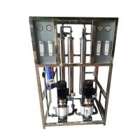 Best Commercial Ro Water System , Stainless Steel Tank Ro Water Purifier Compact Design wholesale