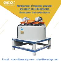 Best Electromagnetic Dry Powder Magnetic Iron Separator / Fine Magnetic Separator wholesale