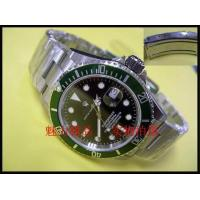 Best Fine Wrist Watch (ROL-03) wholesale