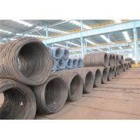 Quality Low Carbon Hot Rolled Steel Wire Rod wholesale
