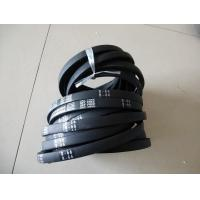 Best Mitsuboshi MBL Belts B66 wholesale