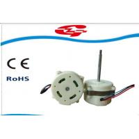 Best Energy Saving DC Brushless Motor Explosion Proof With 100% Copper Wire wholesale