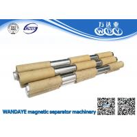 Best Industrial Strong Neodymium Separator Magnet Filter Bar / Rod For Food Processing wholesale