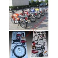 Best Sell Motorcycle Spare Parts, Motorcycle Aftermarket Parts wholesale