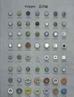Best Prong Snap Button wholesale