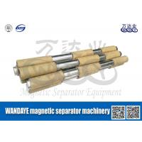 Best Strong Stainless steel Magnetic Separator Machine / Magnet Magnetic Rod wholesale