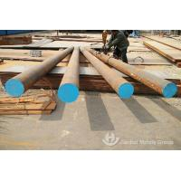 Quality quality and quantity assured AISI 8620 Alloy Steel Bar from China wholesale