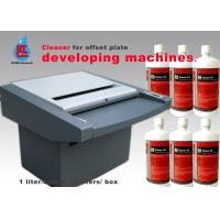 Best Baco Cleaner for Offset Plate Developing Machine with Strong Cleaning Effect wholesale