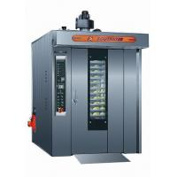 Best 32Trays Rotary Oven Gas Type wholesale