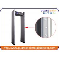 Best 5.7 Inch LCD Screen Multi Zone Walk Through Security Scanners AC85V~264V / 50-60HZ wholesale